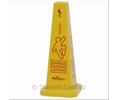 "Continental 221YW QUAD SAFETY CONE 26"" YEL 4-SIDED/UNIVERSAL CHARACTERS"