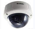 Bolide Technology BTG-BC1209AVAIRAH 2MP Dome Camera with Varifocal Lens
