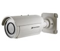 Arecont Vision ALC-AV1125IR  1.3 MP and Full HD 1080p Bullet IP Camera